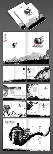 中国风企业文化宣传画册模板