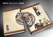 中国古文学书籍封面设计