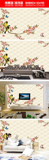 3D立体时尚玫瑰软包电视背景墙装饰画