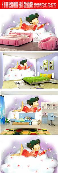 3D现代梦幻手绘卡通动漫星星儿童房装饰画