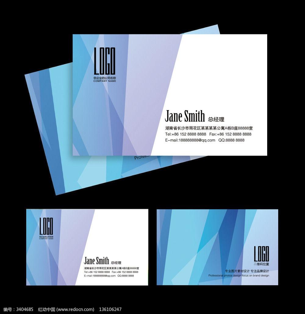 打印店速印店蓝色现代名片设计设计vi企业形象设计图片