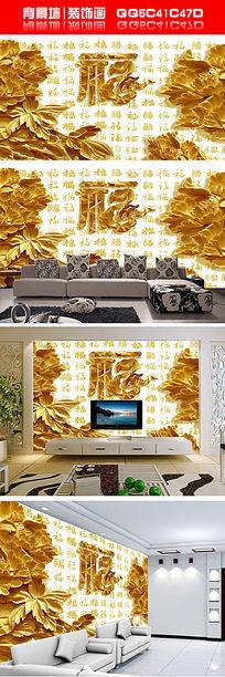 高档立体木雕牡丹富贵百福图客厅电视背景墙