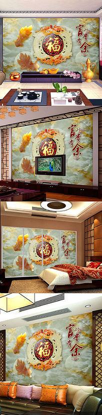 高清富贵有余九鱼荷花图电视背景墙装饰画