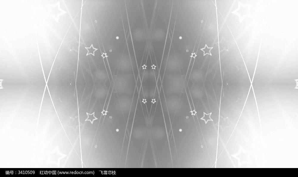 视频背景_灰色线条交织间的五角星动态视频背景