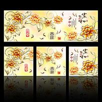 金牡丹无框画三联画装饰画