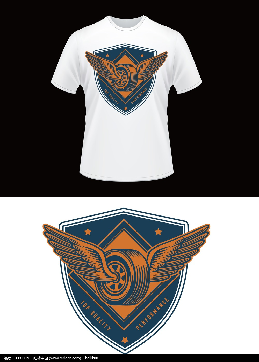 轮胎翅膀图案T恤印花图案图片