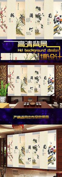 梅兰竹菊中式背景