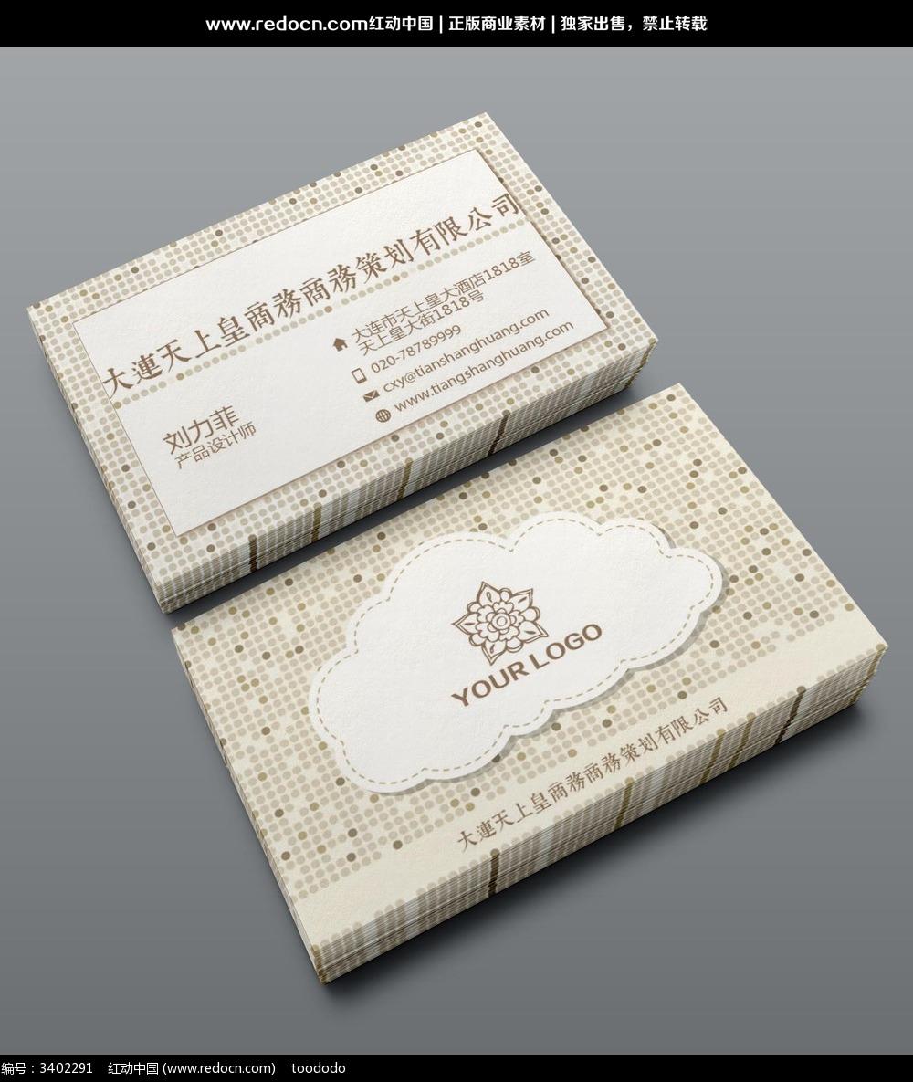 欧式陶瓷名片_名片设计/二维码名片图片素材