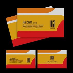 企事业单位名片设计 PSD