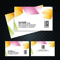 9款 电子企业名片设计PSD下载