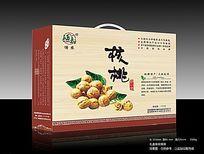 野生包装盒设计