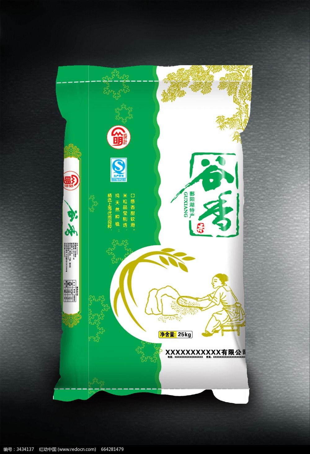 标签:大米包装设计 大米包装 大米展开图 大米袋子 袋子印刷