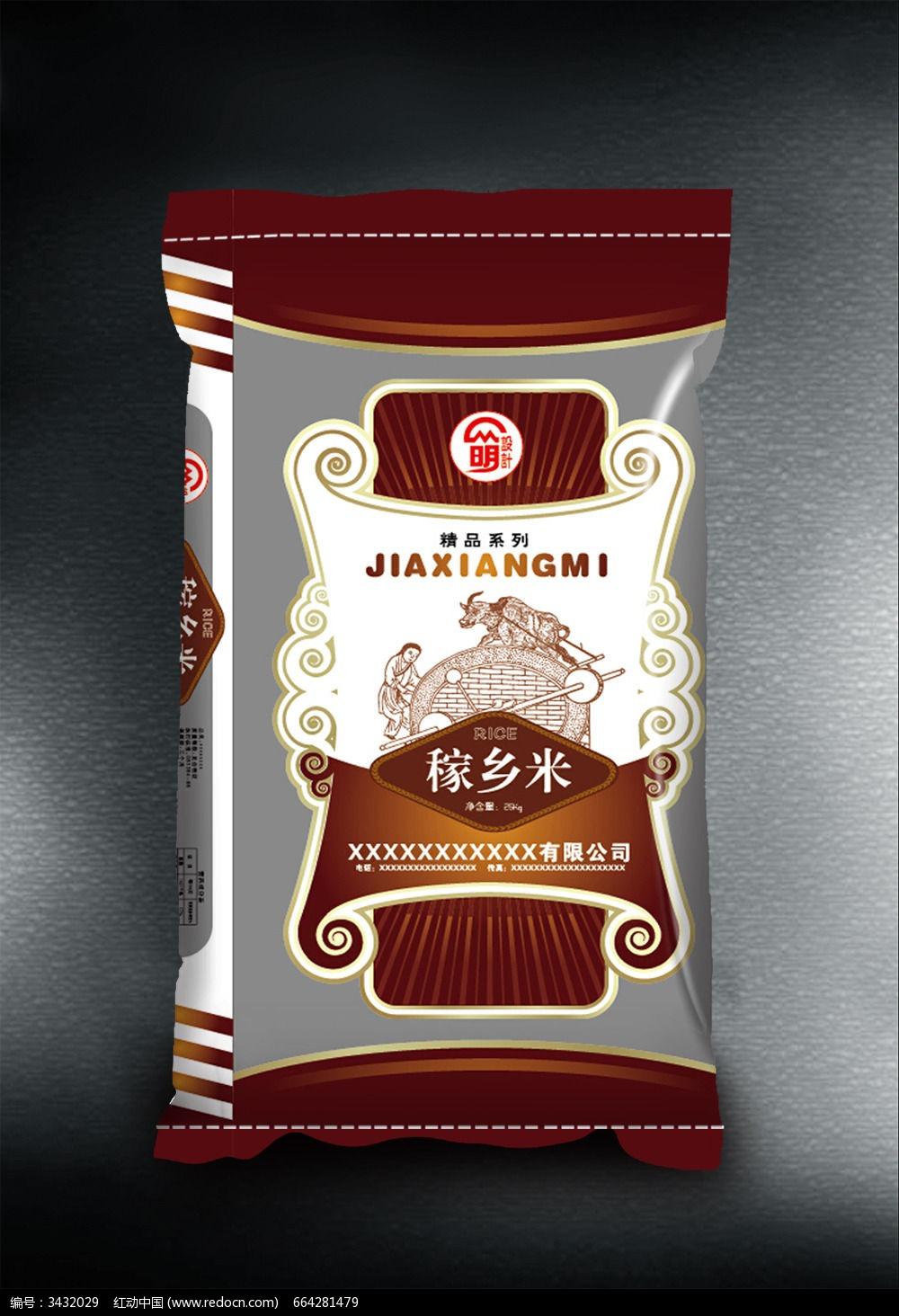 咖啡色大米包装袋子设计图片