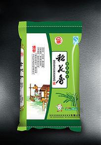绿色稻花香包装袋