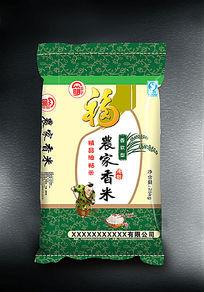 农家香米大米包装设计 AI