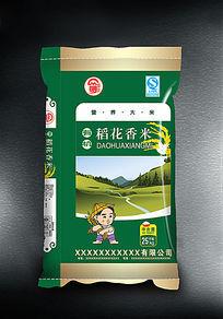 有机稻花香米真空包装袋设计