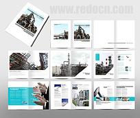 大气工业画册
