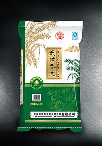 长粒香米包装效果图