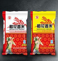 稻花香米5kg大米包装袋