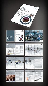 装修设计公司宣传画册