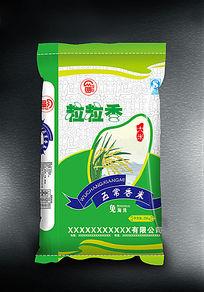 粒粒香五常香米大米包装设计