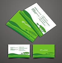 绿色环保名片模板