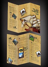 旅游三折页设计素材