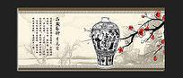 品藏艺术青花瓷企业文化展板海报