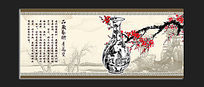 青花瓷器陶瓷企业文化展板海报