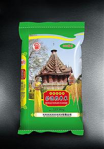 勐遮软香米大米包装袋子