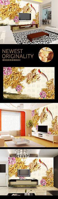 中国风孔雀电视背景墙