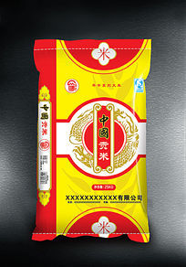 中国贡米大米包装袋子图片