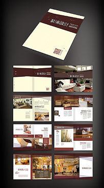 装潢公司宣传册设计
