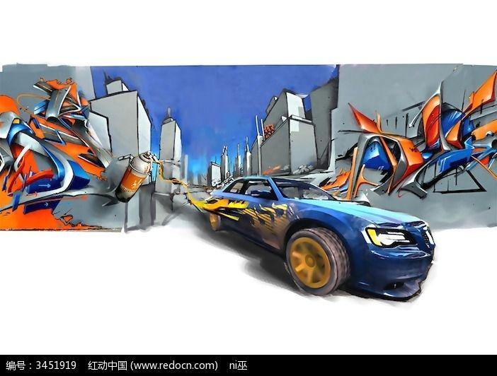 涂鸦出车墙画