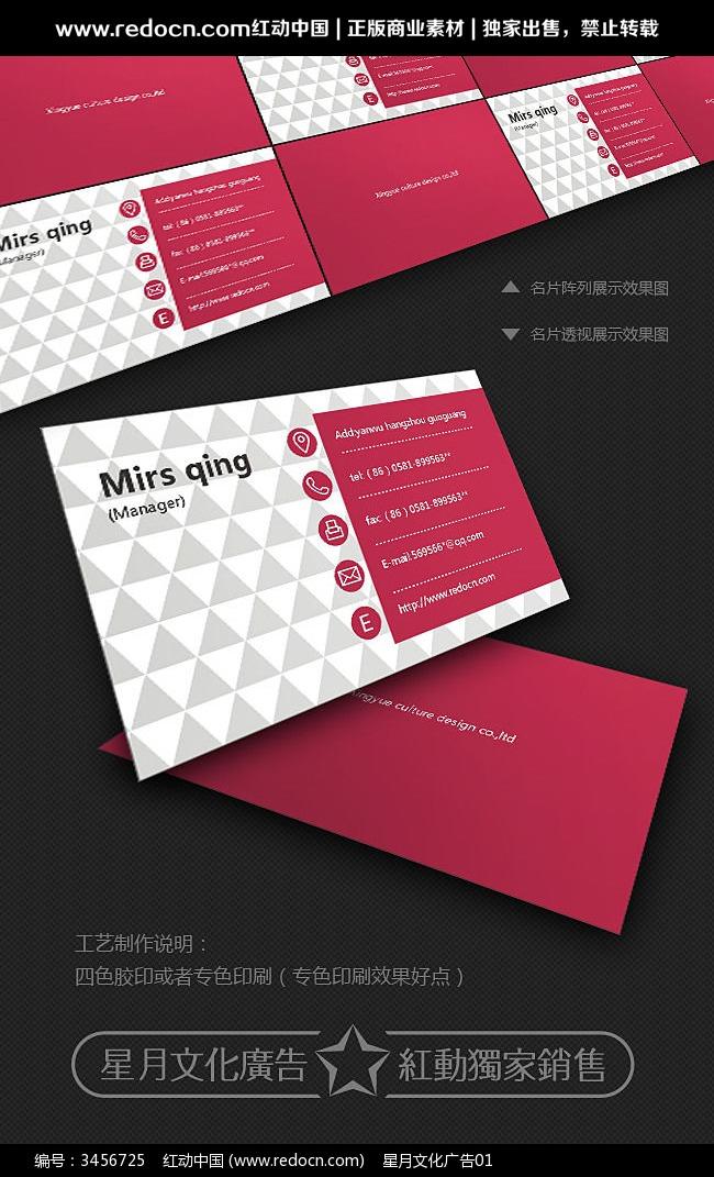 现代风名片模板cdr素材下载_广告业名片设计模板