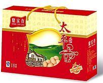 鸡蛋包装展开盒