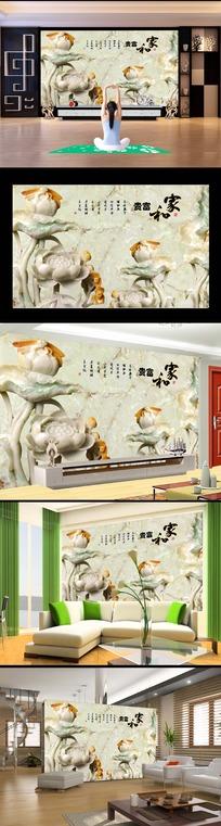 3D立体玉雕荷花背景墙装饰画