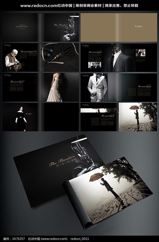 高档服装画册设计图片