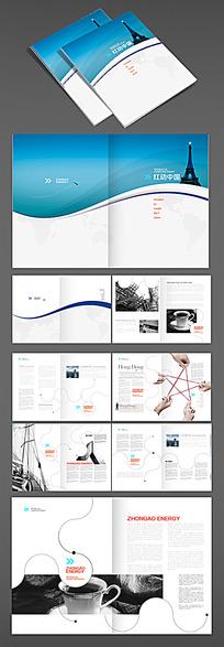 科技画册排版设计