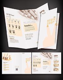 美甲折页设计