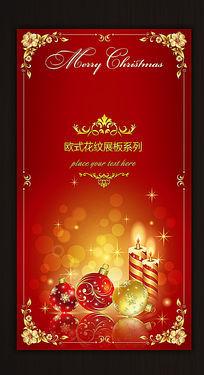 欧式花纹圣诞节展板背景