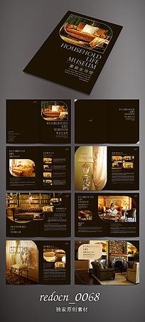 欧式家居画册设计