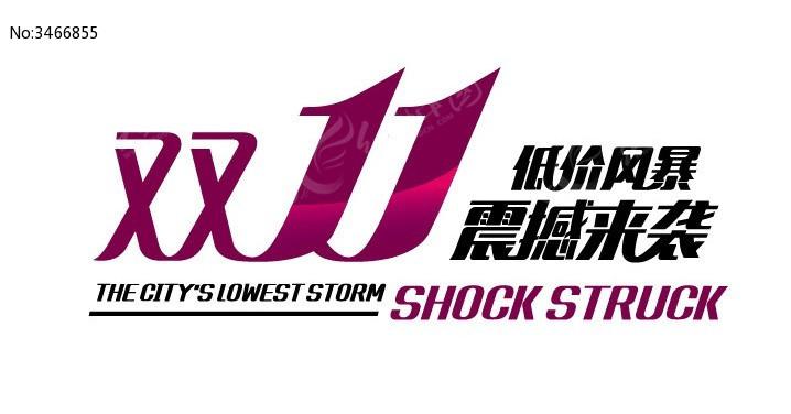 logo logo 标志 设计 图标 718_406图片