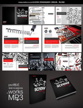 五金工具产品画册 PSD