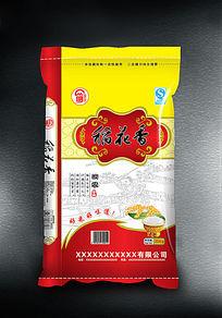 红色米袋稻花香