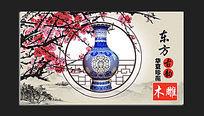 华夏珍藏陶瓷企业文化展板