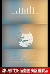 简单现代化信息图表数据展示ae模板