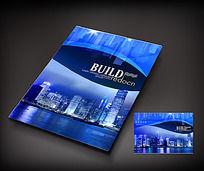 建筑集团宣传册封面设计