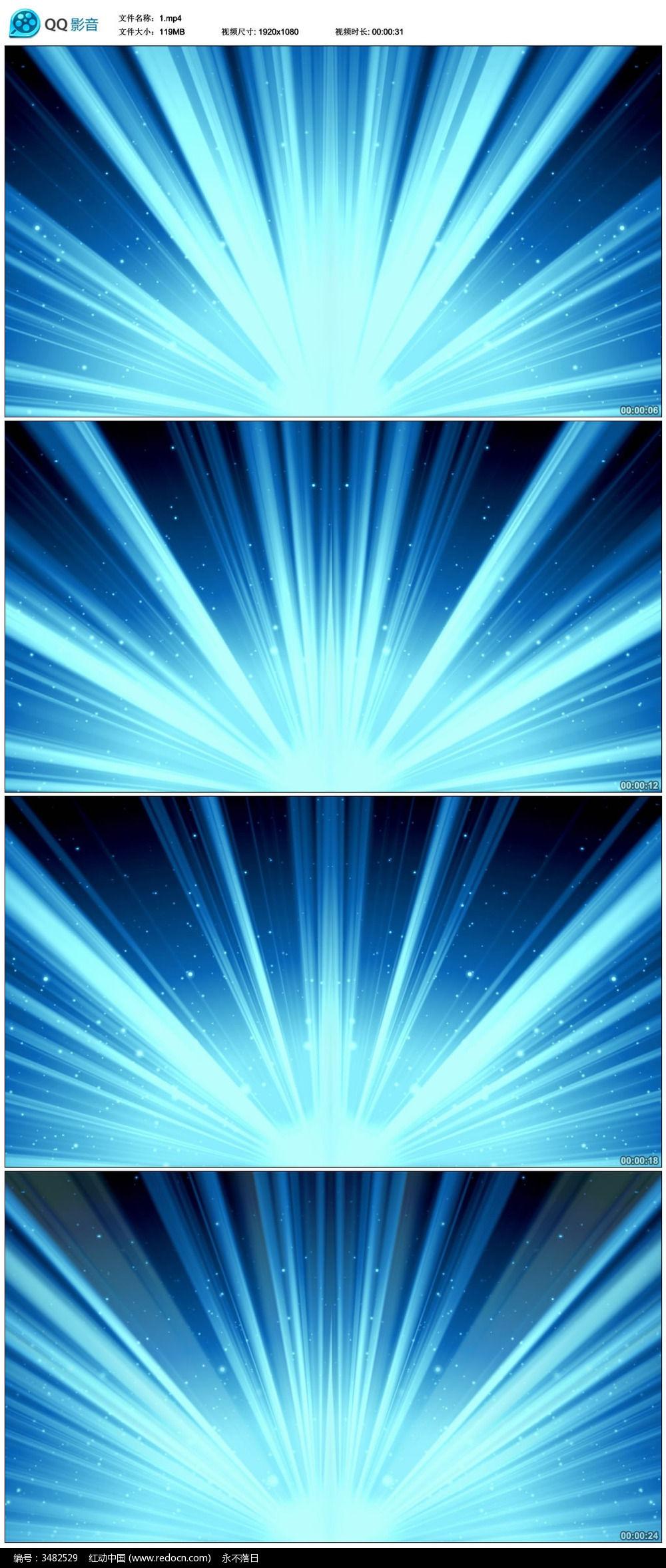视频_蓝色光芒万丈视频背景素材