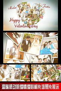 温暖感动的爱情爱心相片墙照片展示ae模板